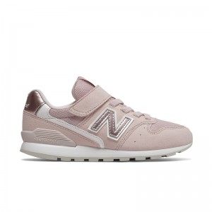 Basket New Balance velcro Shell Pink